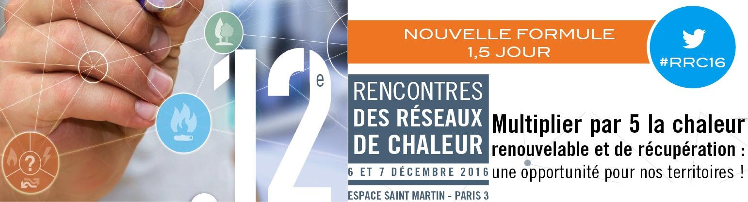 12emes-recontres-reseaux-de-chaleur-6-7-decembre-2016-paris-3
