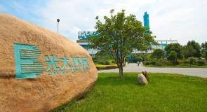 Everbright Greentech gagne des projets de cogénération et de biomasse en Chine