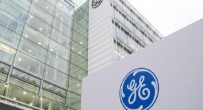 GE et Marinus Energy s'associent pour développer une centrale électrique au Ghana