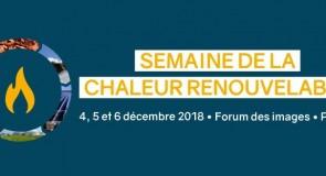 Semaine de la chaleur renouvelable 2018 – 4 au 6 décembre