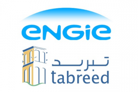Tabreed va construire sa première centrale de refroidissement urbain en Inde