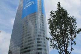 Engie décroche un contrat pour une centrale à biomasse en Espagne