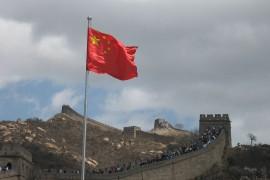 Chine – Lancement du premier réseau de chauffage géothermique sans interférence